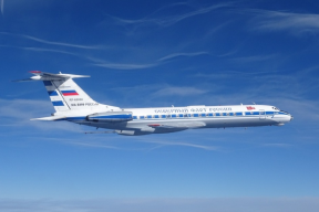 Tu-134 de la Fuerza Aérea Rusa (Foto: Ejercito del Aire)