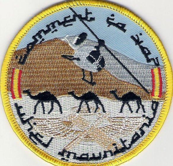 Destacamento en Mauritania, desde 2006